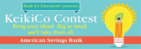 american savings bank bank for education 2015 keikico contest american
