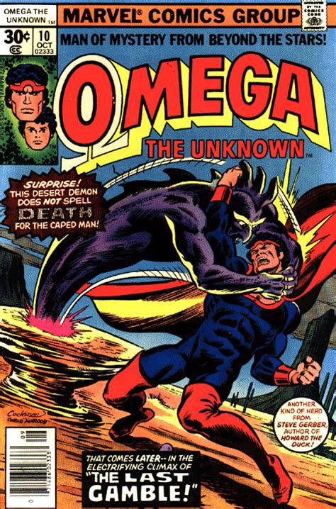 omega advent omega cycle volume 1 books omega the unknown vol 1 10 marvel database fandom