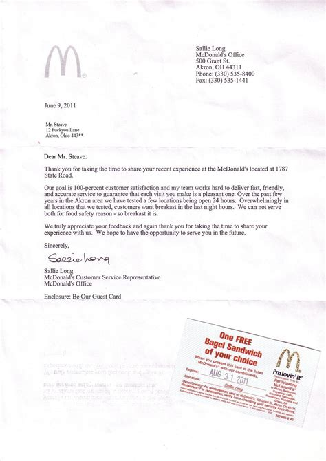 Complaint Letter Mcdonalds Proof Mcdonald S Is Run By Morons Ebaum S World