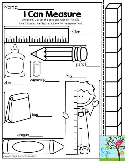 i can measure students use the measuring stick to