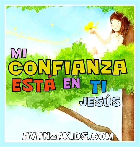 imagenes y frases cristianas de bebes mensajes cristianos para ni 241 os imagui