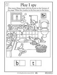 Bathroom Items Starting With M Kindergarten Preschool Reading Worksheets Play I In