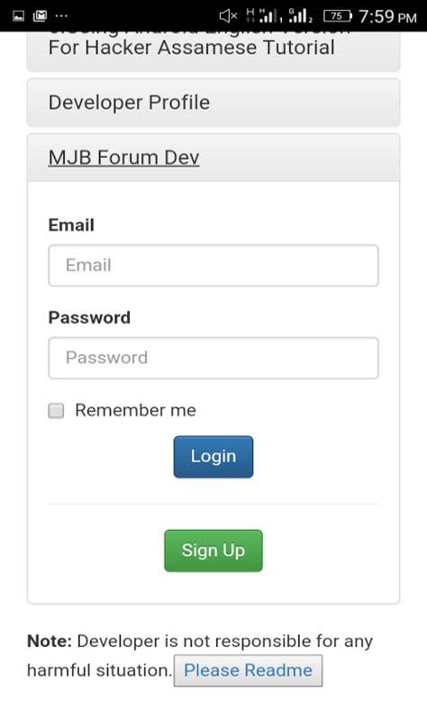 pattern hacker app download free assamese hacker tutorial apk download for android