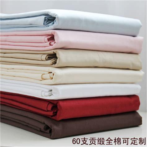 organic bed sheets organic bedsheets american hwy