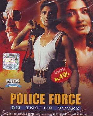 watch the i inside 2004 full hd movie official trailer police force an inside story 2004 hindi movie watch for free in hd