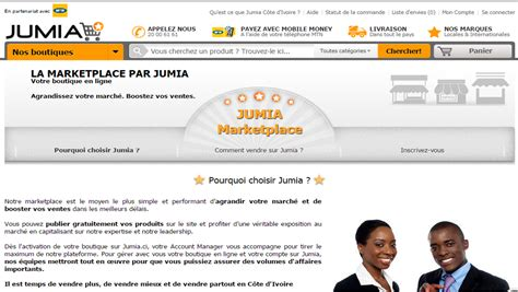Columbia Mba Offer To Reapply by Jumia En Partenariat Avec La Chambre De Commerce Et D