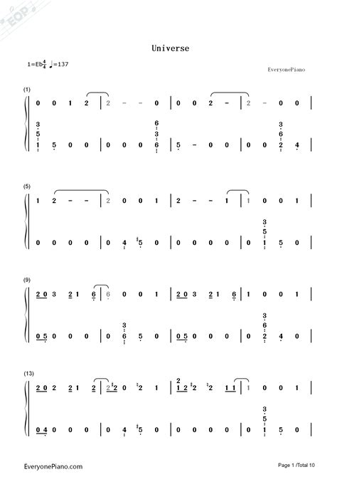 exo universe chord universe exo numbered musical notation preview 1 free