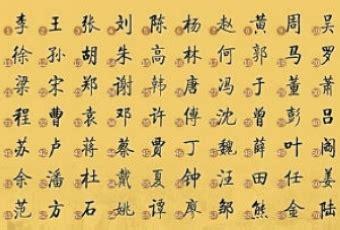 nomi femminili di 5 lettere nomi cinesi