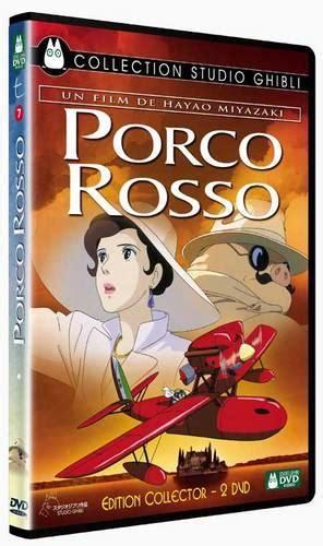 film ghibli vf dvd porco rosso collector anime dvd manga news