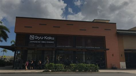 Gyu Kaku Gift Card - kapolei gyu kaku japanese bbq