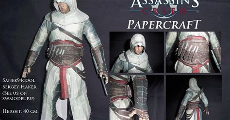 How To Make A Paper Assassin S Creed Blade - altair papercraft from assassin s creed gundam anime