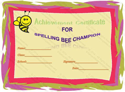 spelling bee certificate of achievement template