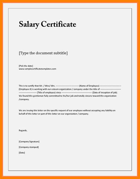 certification letter of confirmation 9 salary confirmation mail sales slip template