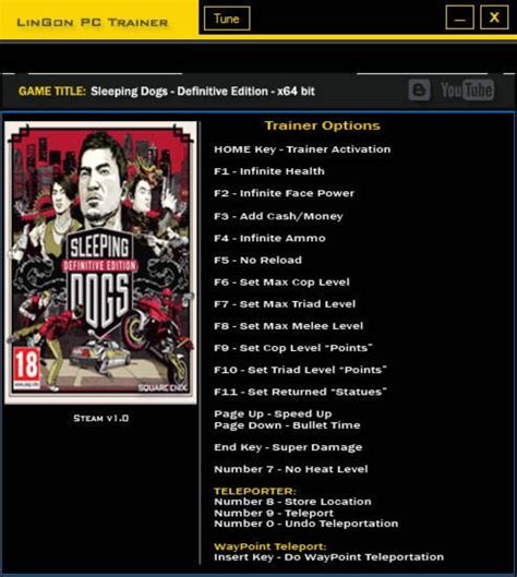 sleeping dogs codes sleeping dogs definitive edition trainer 18 v1 0 x64 bit lingon cheats