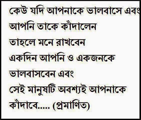 rabindranath tagore biography in hindi font best bengali love shayari photo old shack images map