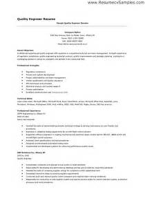 resume samples qa engineer