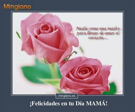 imagenes con frases bonitas para las madres frases para el dia de la madre