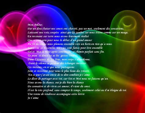 le lettere d pi禮 image texte lettre d amour