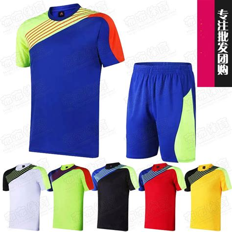 jersey design maker free soccer jersey design maker online marketing consultancy