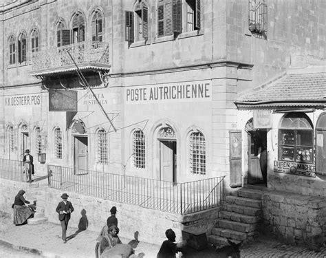Israel Post Office by File Austrian Post Office In Jerusalem Jpg Wikimedia Commons