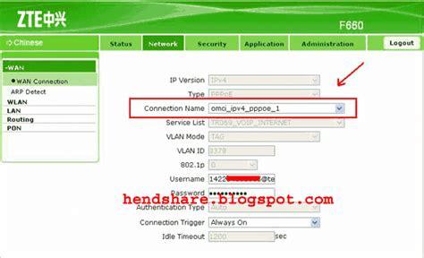 Langganan Wifi Indihome Cara Melihat Nomor Id Dan Password Indihome Speedy
