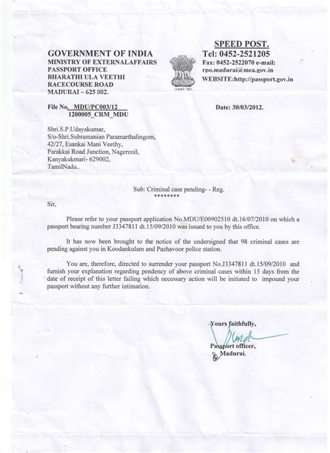 Indian Embassy Letter For Minor Passport Uday Passport Letter Dianuke Org
