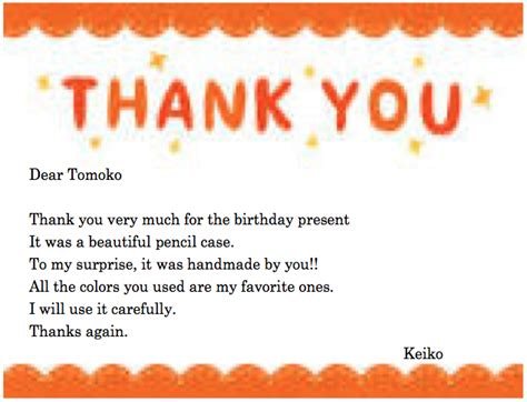 thank you letter for gift card from thank you card amazing collection of thank you note for
