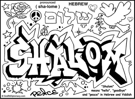 graffiti creator coloring pages cool designs coloring pages coloring home