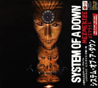 system of a down toxicity album torrent system of a down mezmerize 2005 japan sicp 682