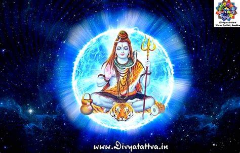 3d god themes download divyatattva astrology free horoscopes psychic tarot yoga