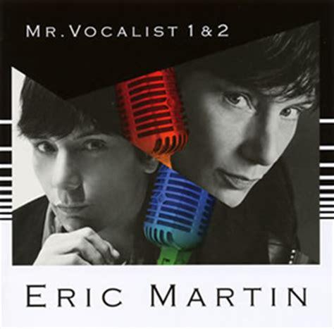 Dvd Vocalist 2cd エリック マーティン mr vocalist 1 2 2cd 限定 cdjournal