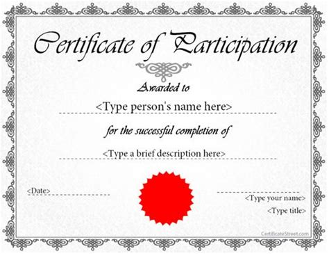 certificate of participation templates free special certificate award certificate of participation