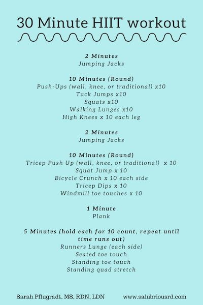 30 minute hiit routine salubrious rd