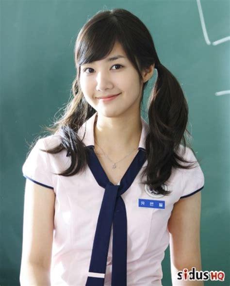 film drama korea terbaru park min young foto dan profil pemain film drama korea city hunter