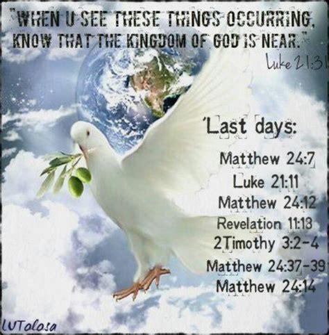 Wedding Bible Verses Revelation by 515 Best Revelation Images On Bible Scriptures