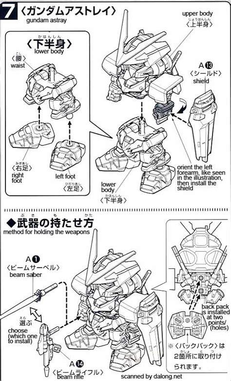 Gundam Bb 248 Gundam Astray sd gundam astray frame manual color guide
