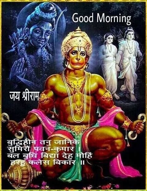 shree ram jai ram jai jai ram mantra morning and jai shri ram