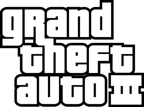 Grand Theft Auto 3 Logo by Grand Theft Auto Iii Details Launchbox Games Database