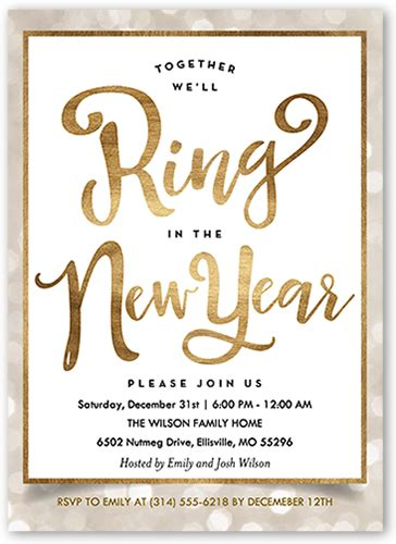 new year 2018 invitation 2017 new year s and ideas shutterfly