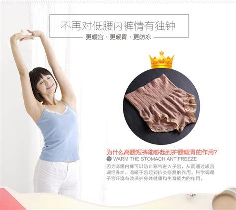 Munafie Boxer supply japanese warm house waist abdomen and hip