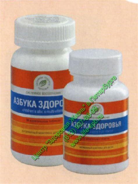 Vitamin Vitamax Children S