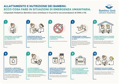 alimentazione per l allattamento al allattamento al eccellente fonte di nutrimento e