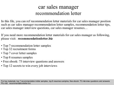 sle of references car sales manager recommendation letter