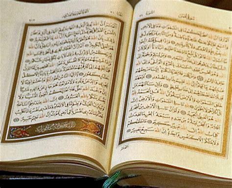 libro atheist muslim the daniel