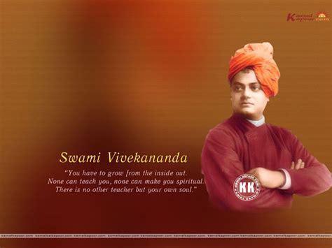 Swami Vivekananda Mba College Secunderabad by Veeru