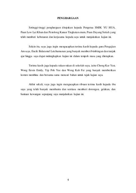 contoh kajian lengkap pengajian am abstrak contoh kerja kursus pbs stpm pengajian am 4
