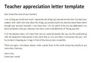 Appreciation Letter Preschool Teacher preschool teacher appreciation letter and teacher appreciation letter