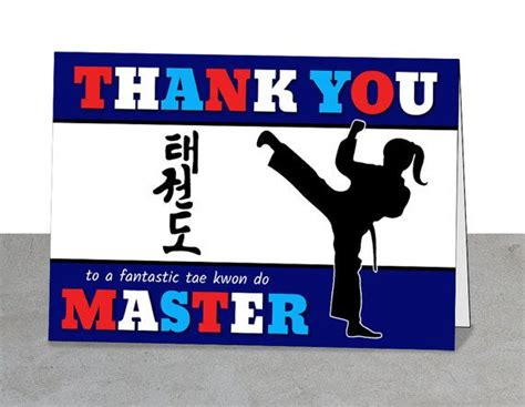 Thank You Note To Master Tae Kwon Do Gift White Blue Boy Printable Card Mentor Gift Master Tae Kwon Do