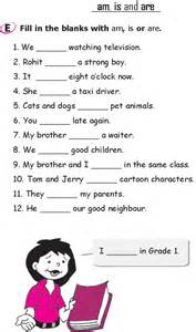 What Calendar Do They Use In India Grade 1 Grammar Lesson 14 Verbs Am Is And Are 1