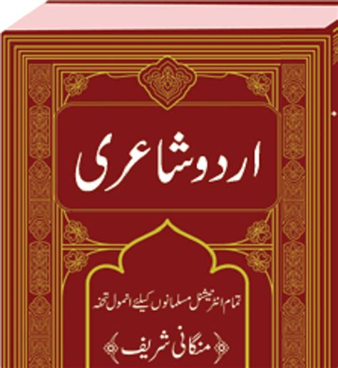 rajinikanth biography book pdf free download commonlyclock blog